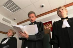 В течение какого времени можно обжаловать определение суда апеляционной инстанции