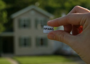 О Правилах пользования жилыми помещениями