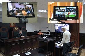 Видеоконференцсвязь в суде