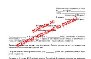 Заявление в прокуратуру об отмене постановления о возбуждении дела